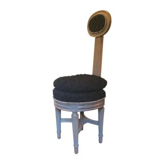 Vintage Vanity Chair For Sale