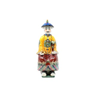 Vintage Ceramic Asian Man on Garden Stool