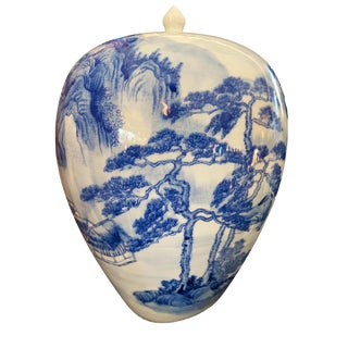 "Lg Egg Shaped Hand-Painted Blue & White Chinoiserie Ginger Jar 15.5"" H For Sale"