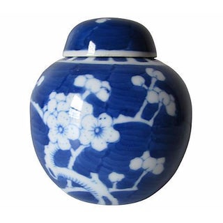 Prunus Blossom Jar With Lid For Sale