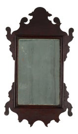 Image of Mahogany Wall Mirrors