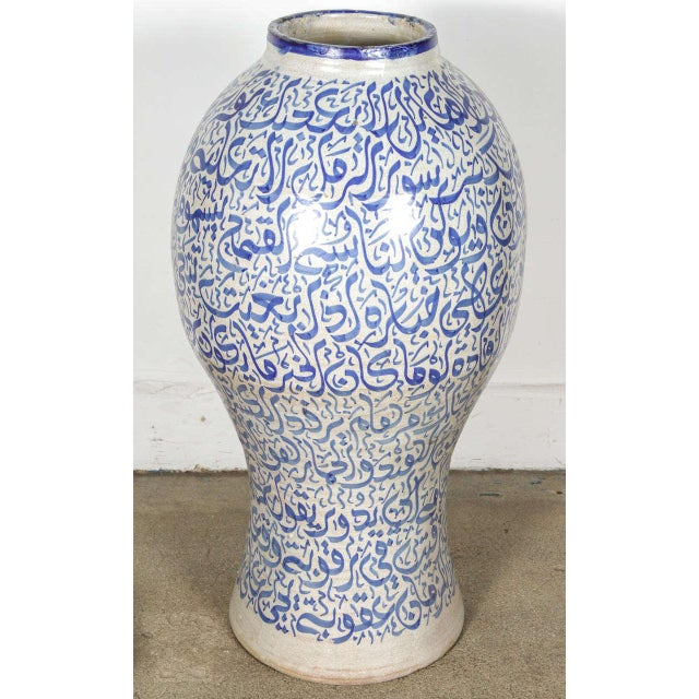 Ceramic Large Moroccan Calligraphic Blue Urn 3 Feet High For Sale - Image 7 of 10