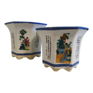 Japanese Geisha Cachepots - Pair For Sale
