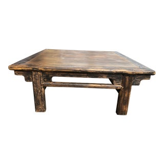 Rustic Asian Coffee Table