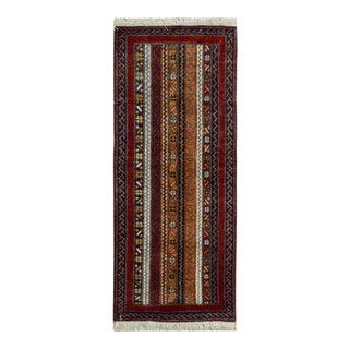 "Shawl Garish Rosaura Red & Blue Wool Rug - 2'0"" x 5'1"""