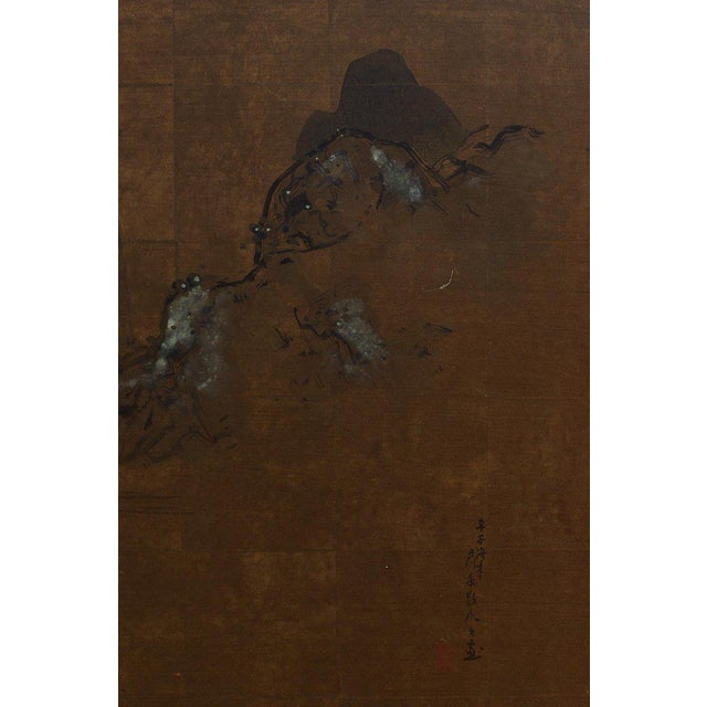 Asian Japanese Four Panel Landscape Byobu Screen For Sale - Image 3 of 13