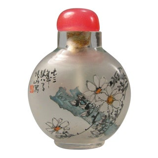 Vintage Chinese Inside-Painted 'Chrysanthemum' Glass Snuff Bottle For Sale