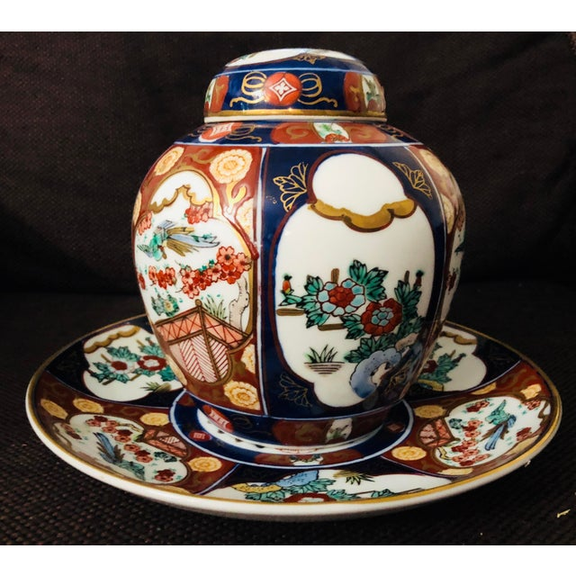 Imari Gold Ginger Jar With Lid and Plate For Sale - Image 10 of 10