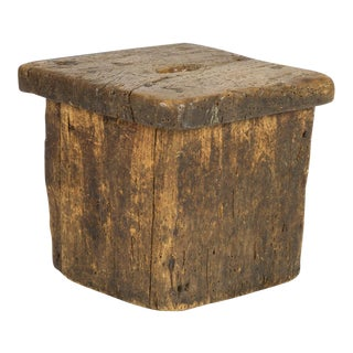 Small Rustic Square Oak Stool With Pierced Top, English Circa 1800. For Sale