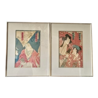 Japanese Ukiyo-E Framed Prints - a Pair For Sale