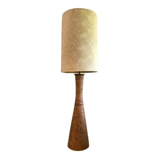 Monumental Mid Century Modern Cork Floor Lamp Sculpture Organic Modern For Sale