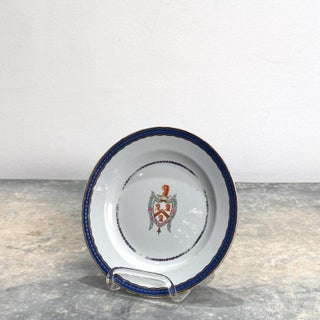 Spode Chinese Export Style Armorial Plates - Set of 7 Preview