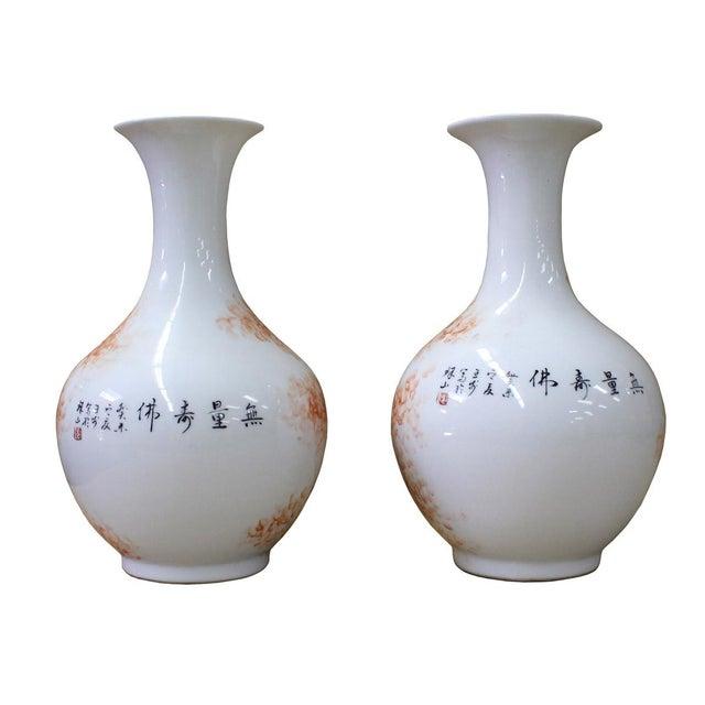Asian Chinese White Orange Amitayus Porcelain Vases - A Pair For Sale - Image 3 of 6