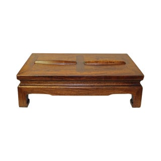 Brown Rosewood Simple Oriental Rectangular Rolling Bar Footrest Table For Sale