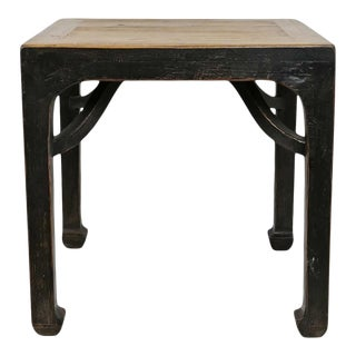 Ebony Square Elm Side Table For Sale
