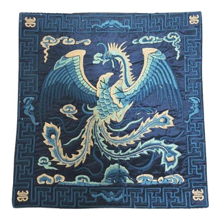 Embroidered 'Rising Blue Pheonix' Chinese Lamp / Table Mat For Sale