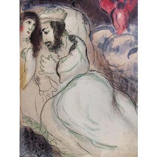 "1956 Vintage Marc Chagall ""Sara Et Abimelech"" Print For Sale"