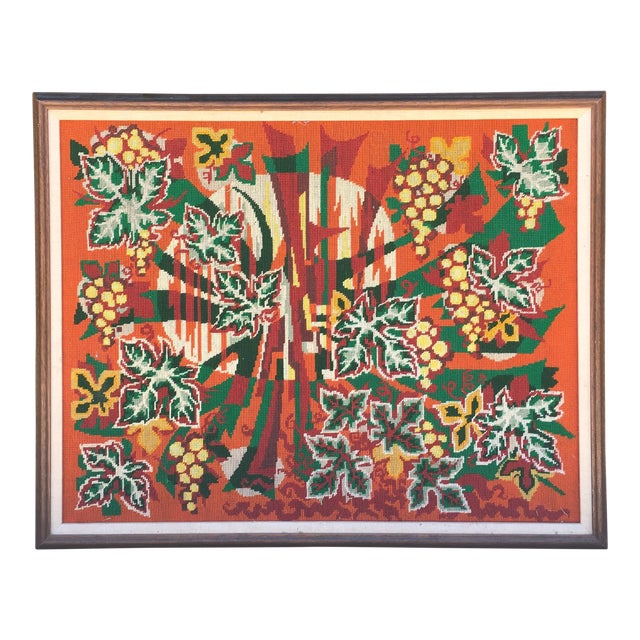 Colorful Jungle Inspired Needlepoint - Image 1 of 6