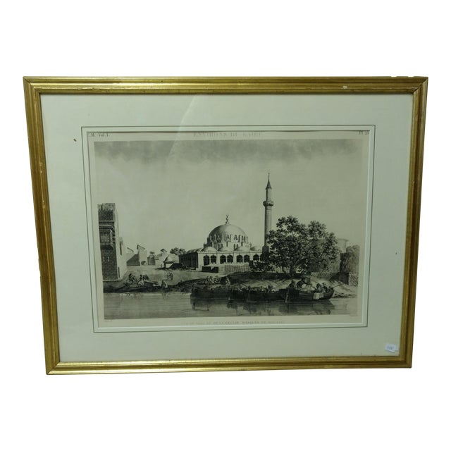 "Image of Antique Paris ""Egyptian Mosque"" Engraving Print"