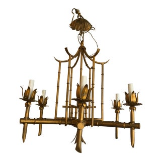 1950s Hollywood Regency Style Pagoda Gilded Gold Iron & Tole Faux Bamboo Chandelier For Sale