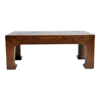 Chinese Elm Wood Coffee Table For Sale