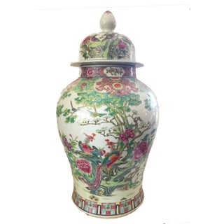 "Famille Rose Porcelain Ginger Jar 26"" H Preview"