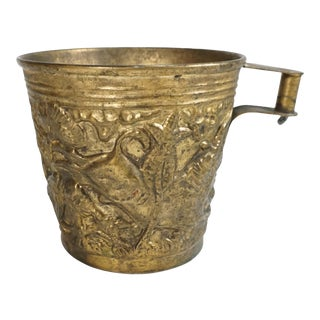 Rustic European Brass Repousse Cup Depicting the Greek Bulls For Sale