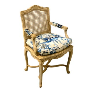 Chinoiserie Caned French Style Chair