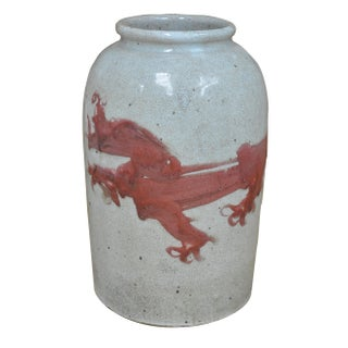 Red Dragon Crackled Vase Preview
