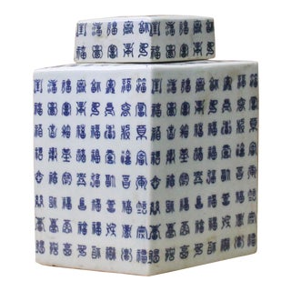 """Chinese Blue & White Porcelain """"Fok"""" Characters Rhombus Jar Container For Sale"""