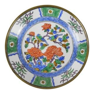 Vintage Chinese Porcelain Bowl For Sale