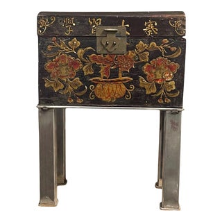 Late 20th Century Chinese Wooden Box On Custom Iron Stand