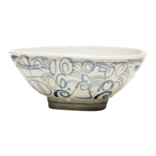 Chinese Ming Blue and White Porcelain Bowl For Sale