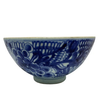 19th Century Chinese Blue & White Porcelain Bowl For Sale