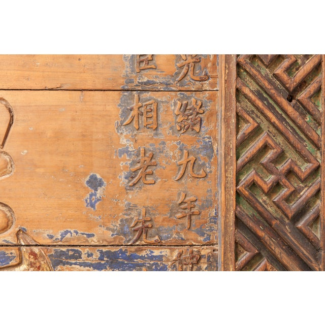 19th Century Chinese Carved Honorary Sign For Sale - Image 4 of 9