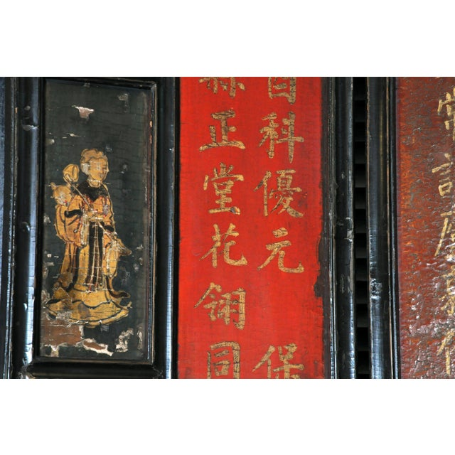 Chinese Eight-Panel Floor Screen For Sale In Chicago - Image 6 of 13