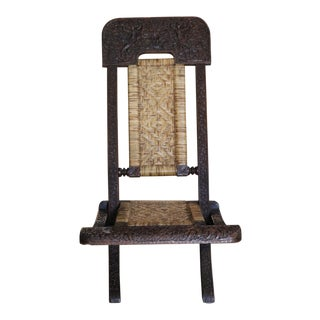 Folding Carved Wood and Bamboo Chair, For Sale