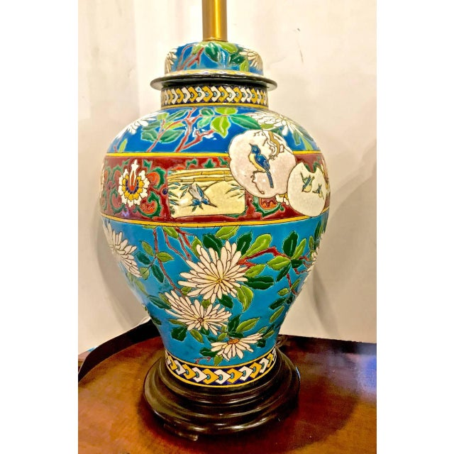 This is a unique pair of French 19th c. Longwy majolica covered jars that have been fitted as lamps. The majolica dates to...