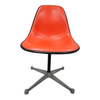 Vintage Herman Miller Eames Fiberglass Shell Swivel Chair