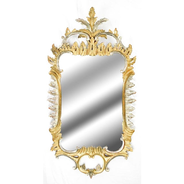 Carved Rococo Vintage Mirror - Gold & Silver Gilt - Image 1 of 7