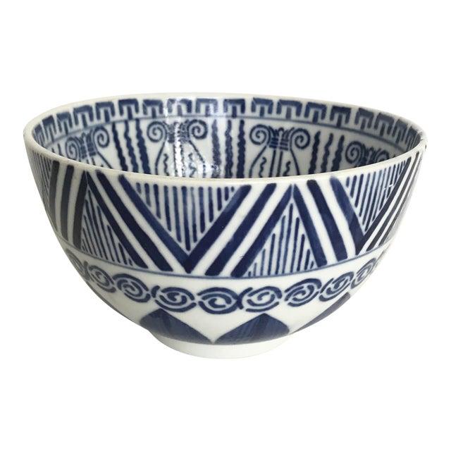 Vintage Blue and White Patterned Ceramic Bowl For Sale