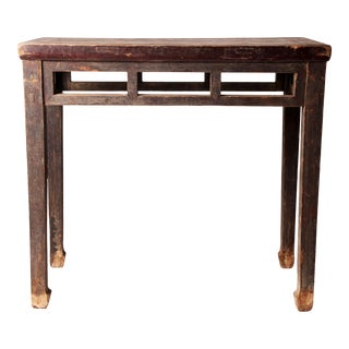 Qing Dynasty Elm Wood Writing Table For Sale