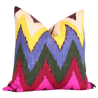 Adras Ikat Schumacher Pillow