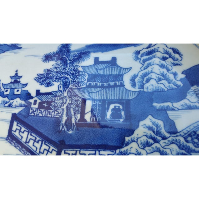 Chinese Filigree Porcelain Serving Platter - Image 3 of 6
