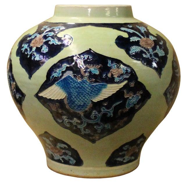 Handmade Ceramic Blue Light Green Celadon Dimensional Pattern Vase Jar For Sale - Image 9 of 10