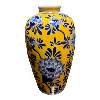 Vintage Seymour Mann Imperial China Yellow Blue Floral Vase For Sale