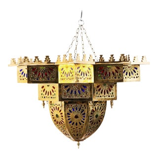 Fez Golden Star Lamp For Sale