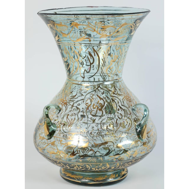 Handblown Mosque Glass Lamp in Mameluke Style Gilded With Arabic Calligraphy For Sale In Los Angeles - Image 6 of 8