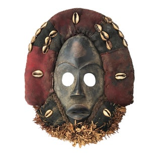 Ivory Coast Dan Ceremonial Dance Mask For Sale