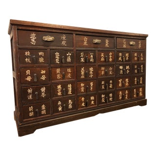 Antique Chinese Apothecary Chest For Sale